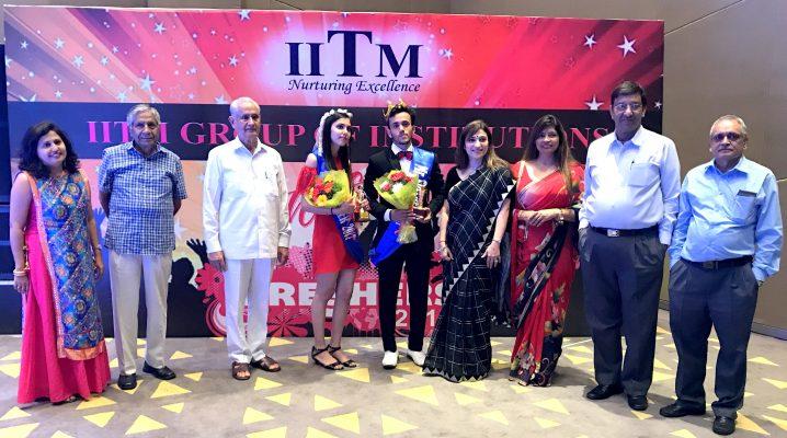 Freshers Party Taj Vivanta IITM Janakpuri New Delhi Top Best College Institute GGSIPU www.iitmjp.ac.in