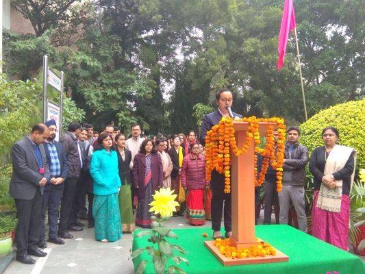 IITM Janakpuri Delhi Republic Day Celebration
