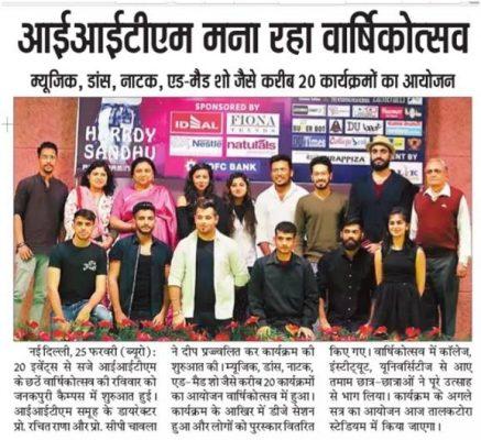 Media Coverage IITM Janakpuri New Delhi www.iitmjp.ac.in