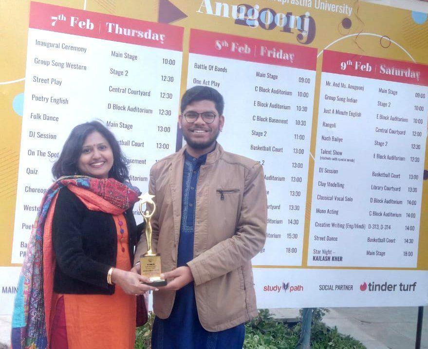 Cultural Fest Winners IITM Janakpuri Delhi Top College Best Institute GGSIPU www.iitmjp.ac.in IITM (1)