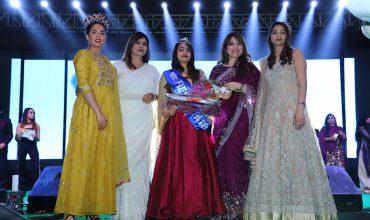 Mr Ms Fiesta 2019 IITM Janakpuri Delhi Top College Best Institute GGSIPU BBA BCA BCOM www.iitmjp.ac.in IITM